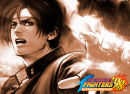 Artwork zu The King of Fighters '98
