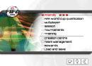 Screenshot zu FIFA Football 2002