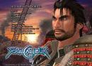 Artwork zu Soul Calibur II