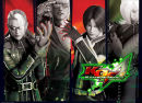 Artwork zu The King of Fighters: Maximum Impact