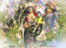 Artwork zu Lineage II: The Chaotic Chronicle