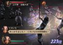 Screenshot zu Samurai Warriors