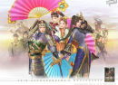 Artwork zu Dynasty Warriors 5: Xtreme Legends