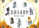 Artwork zu Knight Online
