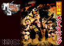 Artwork zu Metal Slug