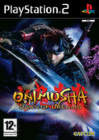OniMusha: Dawn of Dreams - Shin OniMusha: Dawn of Dreams (2006)