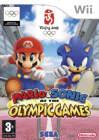 Mario & Sonic at Beijing Olympics (2007)
