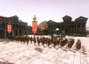 Screenshot zu Grand Ages: Rome