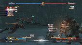 Screenshot zu The Last Remnant