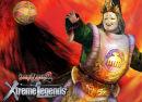 Artwork zu Samurai Warriors 2: Xtreme Legends