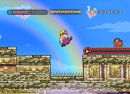 Screenshot zu Wario Land: The Shake Dimension