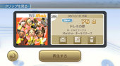 Screenshot zu Wii Music