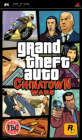 GTA: Chinatown Wars (2009)