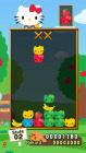 Screenshot zu Hello Kitty: Puzzle Party