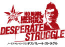 Artwork zu No More Heroes 2