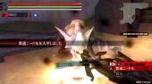 Screenshot zu Gods Eater Burst