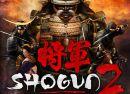 Artwork zu Shogun 2