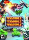 Tank! Tank! Tank! (2012)