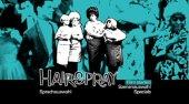 zu Hairspray