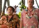 Wallpaper zu Forgetting Sarah Marshall
