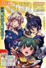Artwork zu Macross Frontier