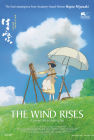 Artwork zu The Wind Rises