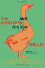 Artwork zu The Beekeeper and His Son
