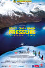 Artwork zu Don't Crack Under Pressure - Season 2