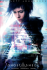 Artwork zu Ghost in the Shell