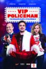 Artwork zu Policeman VIP (Polizeisky S Rublevky. New Year Mess)