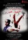 Reporting... A Revolution - Althawra... Khabar (2012)