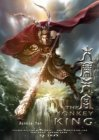 The Monkey King - Xi you ji: Da nao tian gong (2014)